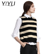 Latest Designs winter fall women stripe color block cashmere vest sweater