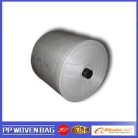 corn pp woven cloth purple pp woven wear-resisiting printing cement bag