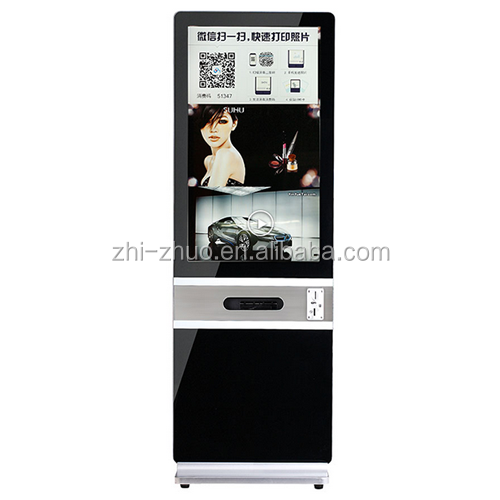 65 inch 1080p android windows system mp4 mp5 digital player
