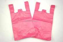 High Quality 28cm*38cm*50micron T-shirt Packaging Clothing Plastic Shopping Bags Resealable Bags