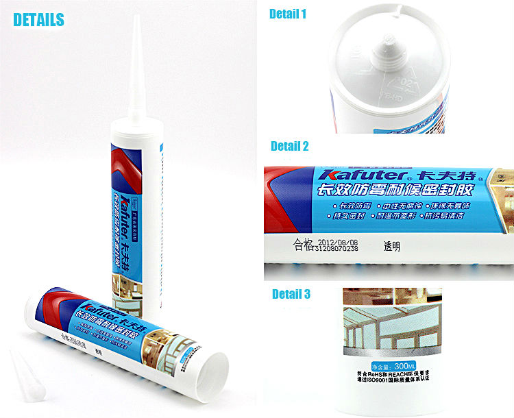 Kafuter 310ml aluminum cartridge epoxy cartridge silicone sealant cartridge 310ml