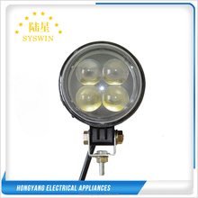 3inch 12W car led driving light for 4x4 tractor motorcycle