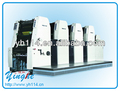 Favorites Compare High Performance 4 colour offset printing machine price