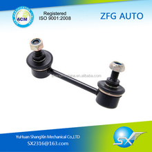 Stabilizer bar link repair of auto parts online store 48840-21010