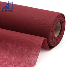 mop hygroscopic thinsulate woven fabric 100% pes polyester polypropylene trampoline blend waterproof material fabric