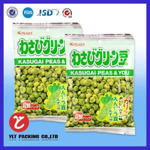 Three side sealed vacuum compressed food packaging bag for snack wholesale in 2015