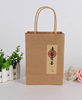 Brand new cheap price customized beautiful shopping paper bag