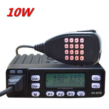 Hot Sell 10W Mini VHF UHF Dual Band Mobile Two Way Radio