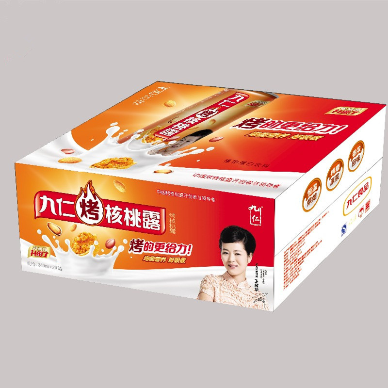 China drinking water factory henan jiuren drink products 240ml drink can