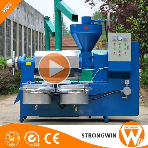 2017 automatic sun flower oil pressing machinery with vacuum filters
