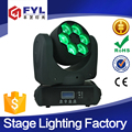 2017 New LED Moving head Stage Lights 15w Bee Eyes Beam Disco Lighting