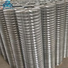 Galvanized Reinforcing Welded Wire Mesh Fence Panels