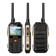 8800mAh Big Battery Rugged Mobile Phone with UHF Walkie Talkie Mobile and 3W Torch GRSED YAX8800 Dual SIM Card