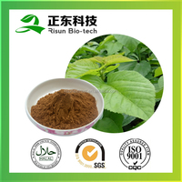 Free samples mulberry leaf extract 1%DNJ brown to yellow fine powder