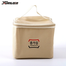Thermal Insulation Package Portable Lunch Picnic Cooler Bag For Girls