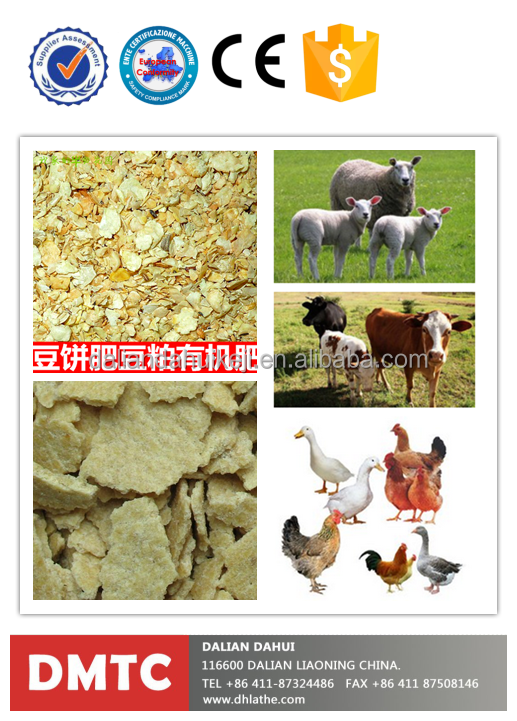 SoyBean Meal Poultry Feed/Soya bean oil cake/Soya cake meal