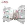 Soft surface abdl baby diaper manufactures in china