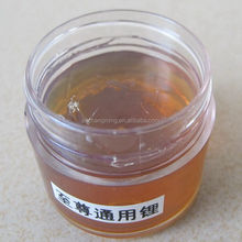 wire rope lubricant grease