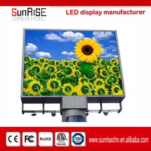 Alibaba express hot sale SMD or DIP outdoor Rental Led cricket live Display, LED Screen, P10 LED Display Screen with waterpro