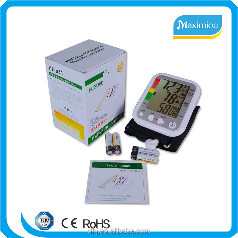 Fast reading blood pressure monitor