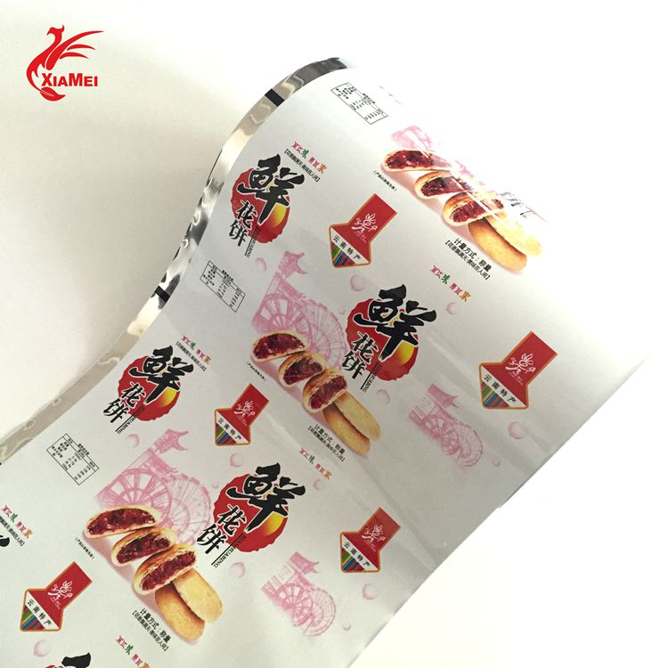 colorful printing flavor pastry automatic machine packaging lamination film