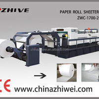Automatic Good Quality High Speed Paper