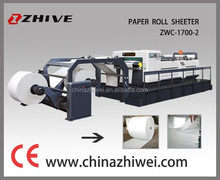 Automatic good quality high speed paper sheeter reel to sheet cutting machine