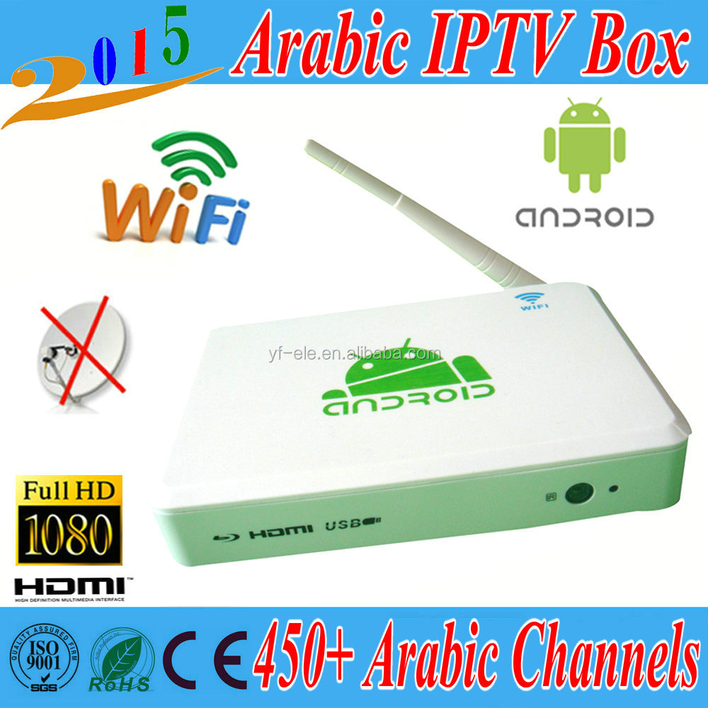 2 Year free China Iptv arabic box No Annual Fee Free HD arabic iptv box free channels African Somali French Canal Channels