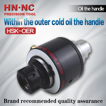 HSK63/80/100A-OHER Outside the internal cooling of the oil knife handle CNC tool