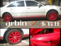Auto paint Rubber Spray masking film.