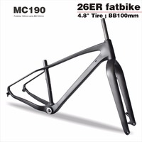 "Miracle Bikes MC190 Carbon Fat Bike Frame,26er*4.8"" Max Tire Rear 190/197mm Spacing Available"