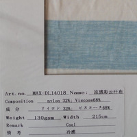 32% Nylon 68% Viscose Cool Feeling Clouds Single Jersey Fabric 130GSM