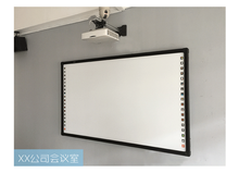 Wall Bracket Style IR Interactive Projector System with 85 inch Whiteboard Support 32 Touch Point and Free Interactive Software