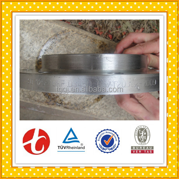150# welding neck stainless steel flange