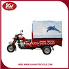 Hot sale chinese motorcycle /motorcycles with three wheels/three wheel motor vehicle in guangzhou cheap for sale