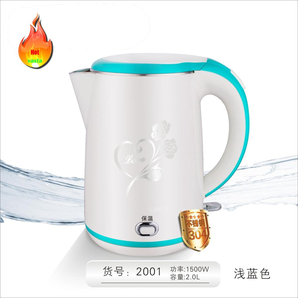 110v commercial cordless electric water kettle home <strong>appliance</strong>