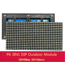 New Technology 3in1 DIP P6 P8 P10 outdoor led screen led display module