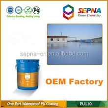High quality one component colorful liquid-applied elastomeric polyurethane coating