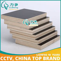 17mm black film faced waterproof plywood price
