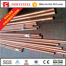 T1 Copper Pipe! ac copper pipe 20mm for air conditioner price