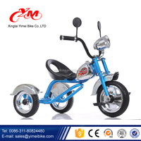 Christmas gift hot sale baby carrier tricycle/baby tricycle children bicycle/baby metal tricycle