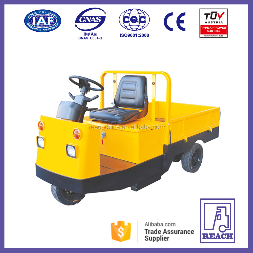 2016 hot sale low price electric mini tow tractor truck