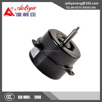 Chinese kitchen exhaust range hood motor