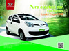 chinese promotion Left hand drive 5 seat passenger electric car for sale in low price