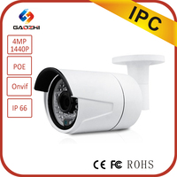 Factory price POE IP66 long distance HD ip camera outdoor