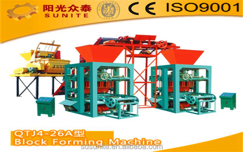 SUNITE Block Forming Machine/colored paver block making machine/concrete road edge block making machine