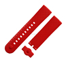 Durable in use custom silicone watchstrap
