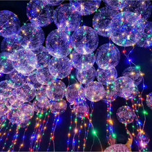 clear plastic bubble balloons with LED light wholesale