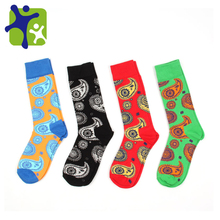 Man cotton casual print totem art folk-custom socks HP01