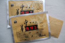 dysmenorrhea pain relief heat moxibustion patch
